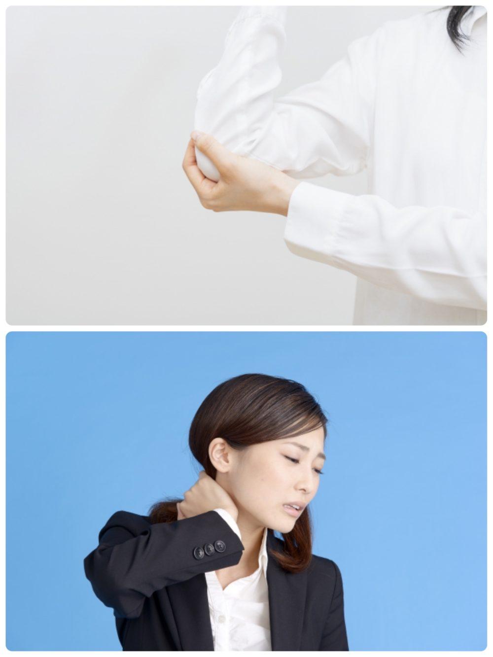 鍼灸の適応症 肩・ひじ編