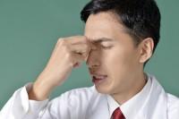 役立つツボ:パソコンやスマホで疲れた目を回復させるツボ 其の③『太陽』