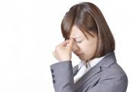 役立つツボ:パソコンやスマホで疲れた目を回復させるツボ 其の②『承泣』