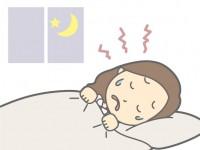 寝つきが悪い時は○○を温めると寝やすくなる