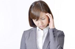 頭痛を楽にするツボ